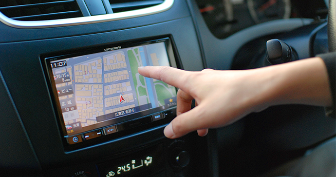 How to Use GPS Navigation